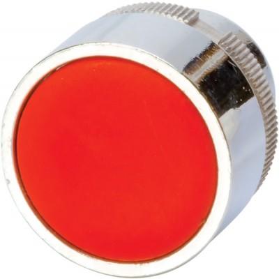 Control Station Flush Button